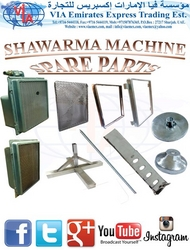 SHAWARMA MACHINE SPARE PARTS شاورما قطع الغيار from VIA EMIRATES EXPRESS TRADING EST