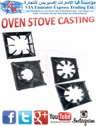 Casting Iron Vessel Rest Suppliers In Uae from VIA EMIRATES EXPRESS TRADING EST