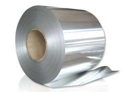 Aluminium Coils from NANDINI STEEL
