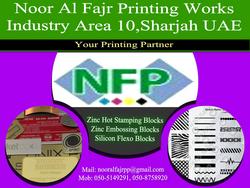 Zinc Hot Stamping Blocks & Flexo Printing Blocks from NOOR AL FAJR PRINTING WORKS