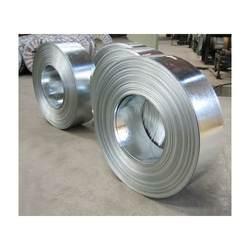 Steel Strips Sheet from NANDINI STEEL