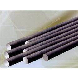 Carbon Steel Round Bars from NANDINI STEEL