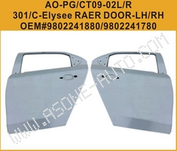 AsOne Rear Door For Peugeot 301 OEM=9802241880 from YANGZHOU ASONE IMPORT&EXPORT CO.,LTD.