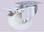 Stainless Steel Castor Nylon Wheel from SAFARI METAL TRADING LLC