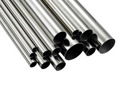 Aluminium Pipes from HONESTY STEEL (INDIA)
