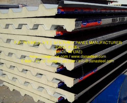 AFRICA Rock Wool Panels MANUFACTURER from DANA GROUP UAE-OMAN-SAUDI