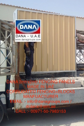 Steel Fence Hoarding Panel Manufacturer - DANA  from DANA GROUP UAE-OMAN-SAUDI [WWW.DANAGROUPS.COM]