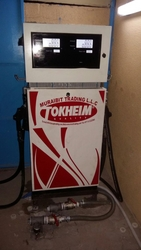 Top Suppliers of Fuel Dispensers in Africa