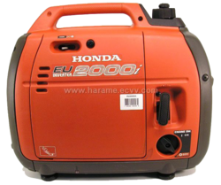 Portable Generator suppliers in uae from INTERNATIONAL POWER MECHANICAL EQUIPMENT TRADING