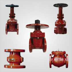 VALVE SUPPLIERS IN UAE from NTEICO ENGINEERING INDUSTRY