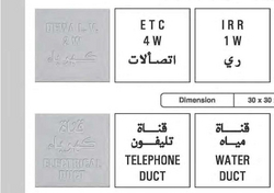 Duct Marker in UAE from DUCON BUILDING MATERIALS LLC