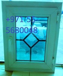 UPVC DOOR SUPPLIERS IN UAE from DOORS & SHADE SYSTEMS