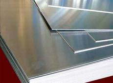 Aluminium Sheet  from ANGELS ALUMINIUM CORPORATION