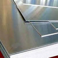 Polished Aluminum Sheet from RAJDEV STEEL (INDIA)