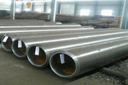 ALLOY STEEL PIPES from JAI AMBE METAL & ALLOYS