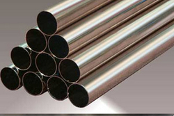 CUPRO NICKEL PIPES from JAI AMBE METAL & ALLOYS
