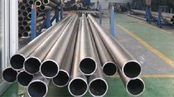 Titanium Pipes & Tubes from SEAMAC PIPING SOLUTIONS INC.