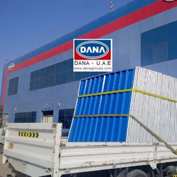Fencing Supplier in Dubai - DANA STEEL from DANA GROUP UAE-OMAN-SAUDI