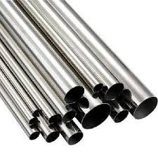 Seamless Tubes from EXCEL METAL & ENGG. INDUSTRIES
