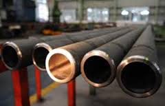 Reformer Tubes from EXCEL METAL & ENGG. INDUSTRIES