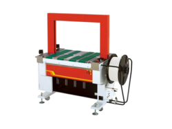 Strapping Machines from TOTAL PACKAGING SOLUTIONS FZC /WWW.TOTALPACKGULF.COM