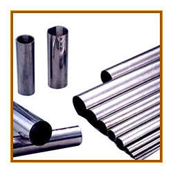 Stainless Steel Pipes from METAL TRADING CORPORATION