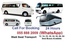 TRANSPORT COMPANIES from WADI SWAT PASSENGERS BUSES TRANSPORT