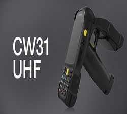 CW31 UHF RFID Reader IN DUBAI from DATAMETRIC TECHNOLOGIES LLC