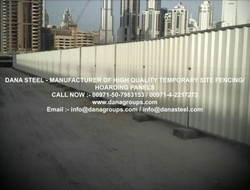 Steel Corrugated fencing sheet supplier in UAE  from DANA GROUP UAE-OMAN-SAUDI