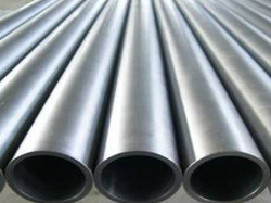 SS904L Pipes from KALPATARU PIPING SOLUTIONS