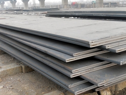 Mild Steel Plates from KALPATARU PIPING SOLUTIONS