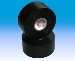 PVC Pipe Wrapping Tape supplier in uae from AIPL TAPES INDUSTRY LLC