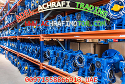 MOTOVARIO NEW WORM GEARBOX BEST PRICE from ADEL ACHRAFI TRADING EST BRANCH