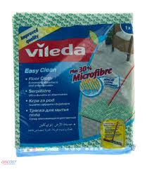 easy clean cloth from ADEX  PHIJU@ADEXUAE.COM/ SALES@ADEXUAE.COM/0558763747/05640833058