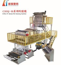 Aba Film Blowing Machine(manufacturer)