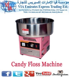 Candy Floss Machine from VIA EMIRATES EXPRESS TRADING EST