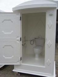 Fiberglass Frp Products - Manufacturers, Dealers, Suppliers