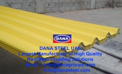 Corrugated Profile Sheet Manufacturer Supplier in UAE DUBAI QATAR OMAN BAHRAIN from DANA GROUP UAE-OMAN-SAUDI