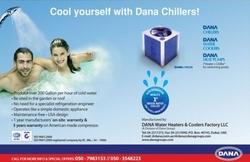 DANA water chiller in UAE from DANA GROUP UAE-OMAN-SAUDI [WWW.DANAGROUPS.COM]