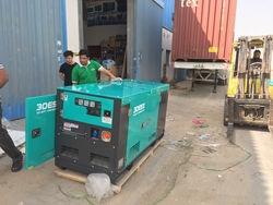 GENERATOR SUPPLIERS from UNIVPOWER MACHINERY