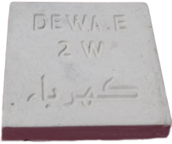 Duct marker supplier in Abu Dhabi from ALCON CONCRETE PRODUCTS FACTORY LLC