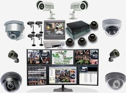CCTV from EMREF INTERNATIONAL