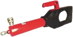 Hydraulic Cable Cutter supplier from ONTIDES INTERNATIONAL FZC
