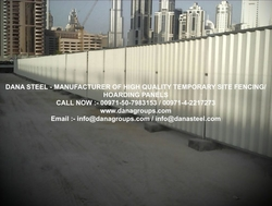 metal hoarding panel supplier in kuwait			 from DANA GROUP UAE-OMAN-SAUDI