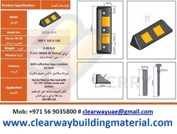 Parking Stopper #  Road Safety # Parking # Rubber Stopper # Parking Block from CLEAR WAY BUILDING MATERIALS TRADING