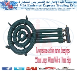 CHINESE GAS BURNER in uae from VIA EMIRATES EXPRESS TRADING EST