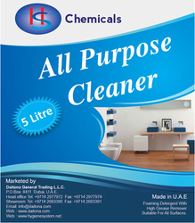 ALL PURPOSE CLEANER PRODUCTS IN UAE from DAITONA GENERAL TRADING (LLC)