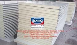 Ceiling /Roofing /Cladding elements ( Sheets & Panels) in RAK from DANA GROUP UAE-OMAN-SAUDI [WWW.DANAGROUPS.COM]