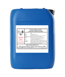 Sodium Hypochlorite 8-12 % (NaOcl) from GULF ROOTS GENERAL TRADING LLC