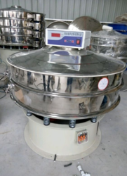 XZC ultrasonic vibrating screen separator